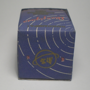 The original box of the QS30-3