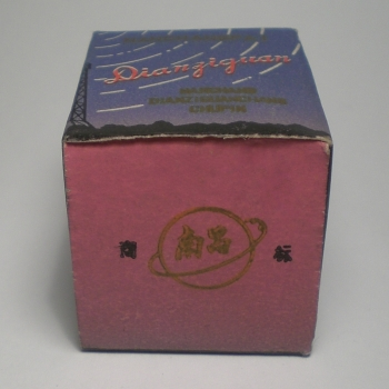 The original box of the QS30-33